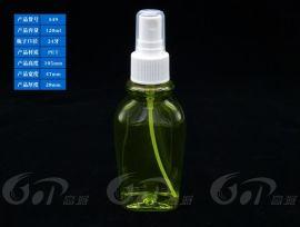 汕头高派公司专业生产喷雾塑料瓶,化妆品喷雾瓶,pet喷雾瓶