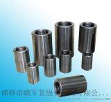 永年厂家直销钢筋连接套筒16-30螺纹钢套筒