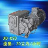 普旭真空泵XD-040/单级旋片式真空泵/滤油机真空泵