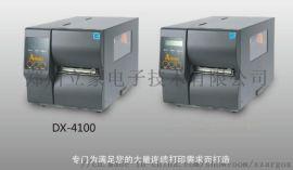 郑州渠道供立象DX-4100不干胶标签纸条码打印机