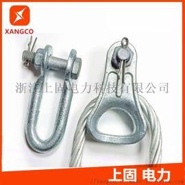 光缆金具 光缆耐张线夹 小档距铝合金耐张