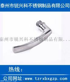 不锈钢硅溶胶精密铸造、不锈钢硅溶胶精密铸造加工