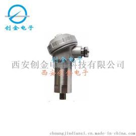 磁电式振动速度传感器 OD9200水泵振动传感器0-20mmS现货