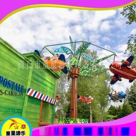 广场游乐北京赛车风筝飞行商丘童星游乐北京赛车厂家品质保证