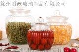 玻璃食品密封罐干果杂粮糖果茶叶收纳瓶厨房大号螺纹储物罐