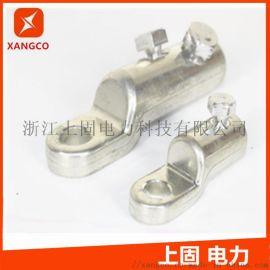 高强度铝合金线耳线夹扭力螺栓端子 出口型