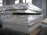 锦发铝板加工定制铝片铝合金板零切