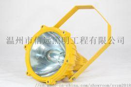 LED防爆金卤灯BTC8210防爆投光金卤灯