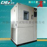 二手恒温恒湿试验箱转让,二手恒温恒湿试验箱,恒温恒湿试验箱转让