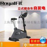 Royalfit罗菲健商用立式健身车U900