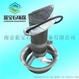 潜水搅拌机QJB1.5/8混合搅拌器技术参数