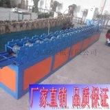 众溢机械供应 60型净化灯支架机 冷弯机 光管支架成型机