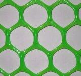 康驰塑料平网厂 1*50米家禽养殖塑料平网 小孔绿色养鸡塑料平网