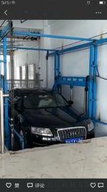 本溪汽车维修升降机启运四柱举升机哈尔滨液压机械厂家