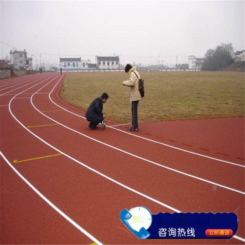 吕梁健身房塑胶跑道加盟销售 仿真人造草坪订做
