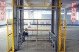 白云区液压工厂货梯厂家液压工厂货梯安全设置