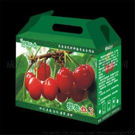 枇杷包装盒定制手提纸质礼盒水果包装