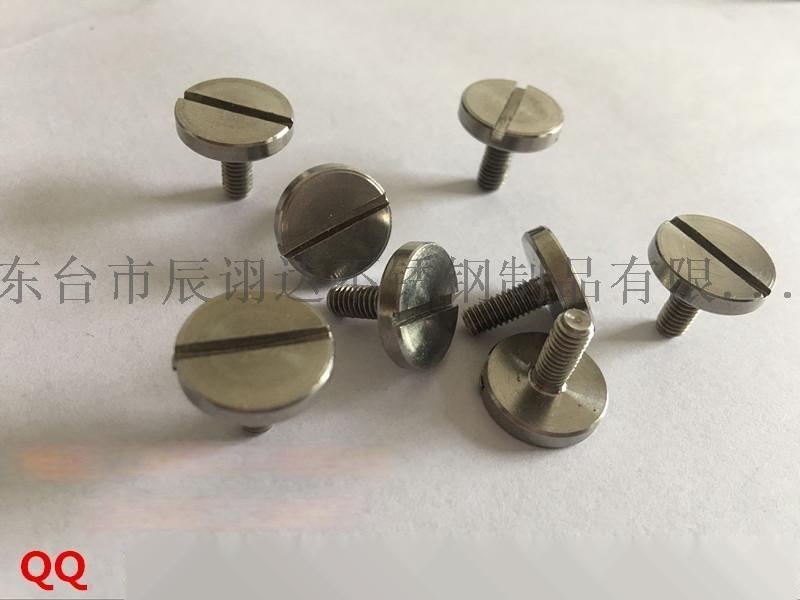 304大圆头GB833一字槽手拧螺丝M4M5M6