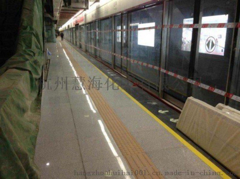 地铁车站上下车门疏散标识,夜光地贴出口箭头
