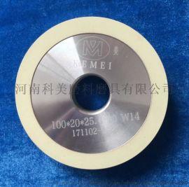 河南郑州陶瓷金刚石砂轮外圆磨PCD用
