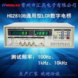 通用LCR数字电桥HG2810B简易测试仪