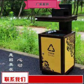 農村垃圾箱銷售商 街道垃圾桶供貨商