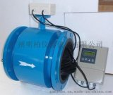 LDT电磁流量计厂家控制器 空调/消防水电磁流量表