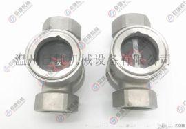 SG-YL11-1不锈钢叶轮水流指示器 油动指示器