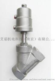 高温蒸汽角座阀制氮机制氧机气动角座阀