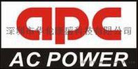 艾普斯AFC-11015变频电源