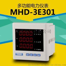 永诺电气MHD-3E301数码管电力仪表