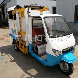 小型三轮环卫车钩臂式挂桶垃圾清运输车自装自卸保洁车