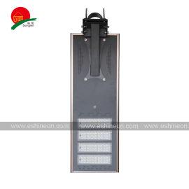 拓阳金刚780遥控锂电池一体化太阳能路灯