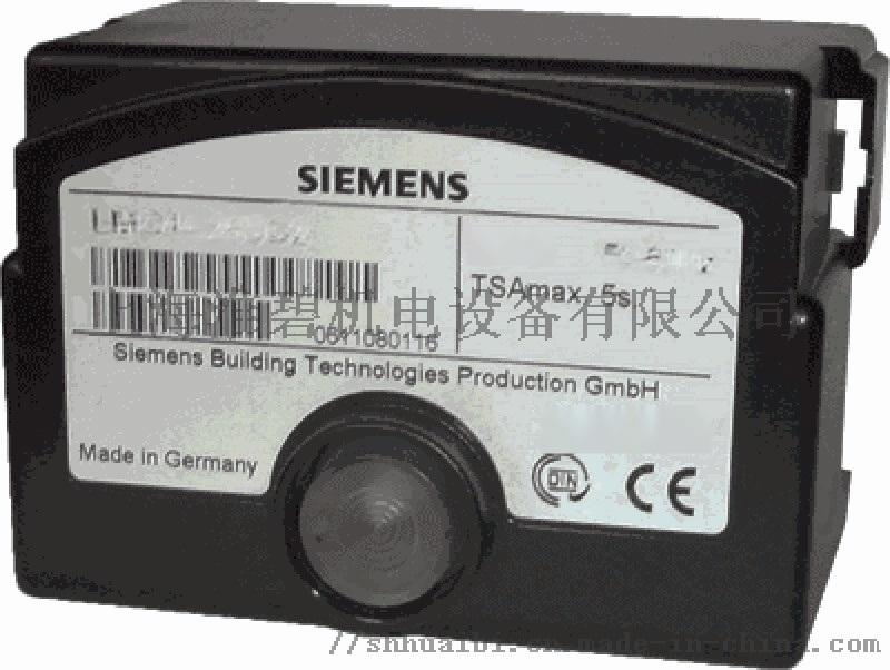 西门子燃烧控制器LMO14,LMO24,LMO44
