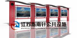 淮南宣传栏 滚动灯箱广告 安徽制造厂家直销