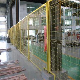 方钢立柱围栏 仓库隔离设施 车间隔离网