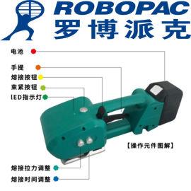 汕头塑钢带打包机械PET电动一键式包装设备更加便捷