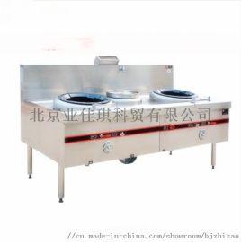 北京中餐炒菜灶具设备-饭店后厨不锈钢水池操作台