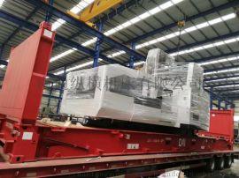龙门加工中心落地式大型立式龙门铣床cnc数控机床
