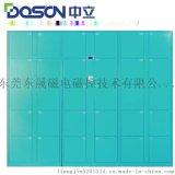 DOSON中立16门物联网电器设备柜  可定制