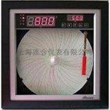 上海大华仪表厂XJGA-3400智能中型园图记录仪