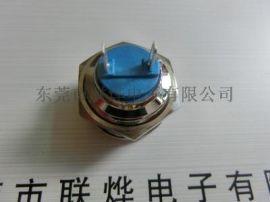 19mm超短复位防水 金属按钮开关[厂家直销】