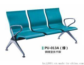 铝合金扶手公共排椅*中间加铝合金扶手脚排椅