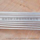 国产铝焊条 5183铝焊丝 2.4mm铝镁焊丝
