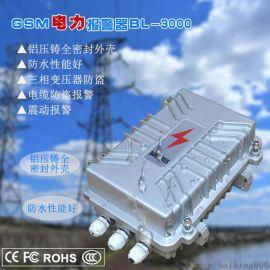 电力变压器、电线、电缆智能防盗报警系统报警器