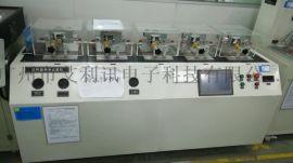 定时器寿命测试台QX-DSQ-05