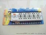 重庆小家电吸塑批发/品牌吸塑模具定制/重庆创阔包装