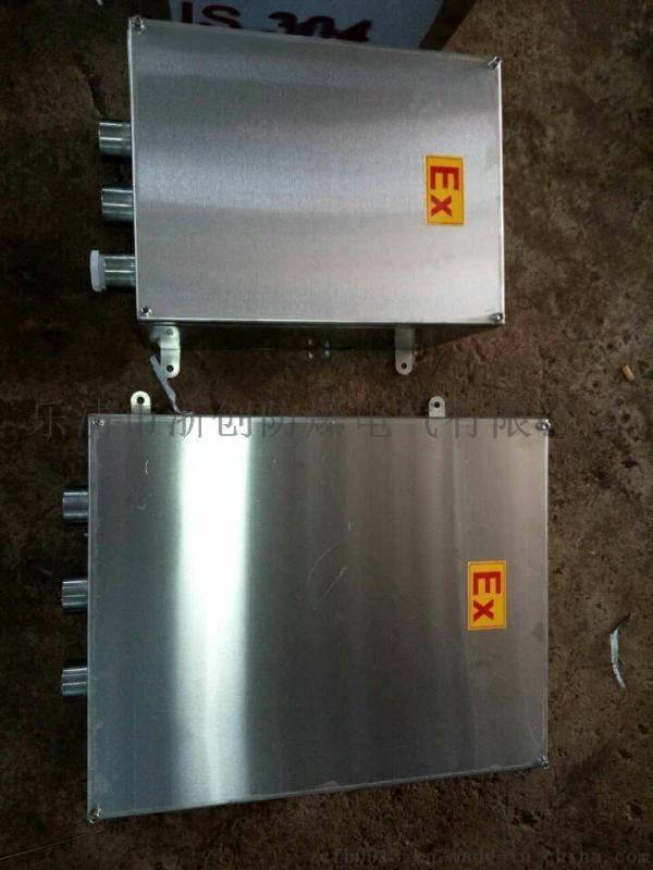 DJX防爆不锈钢电线电缆控制箱/防爆电缆接线箱