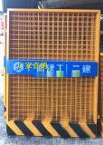 井口安全隔離欄丨廣西施工 示防護欄丨五建臨邊圍擋