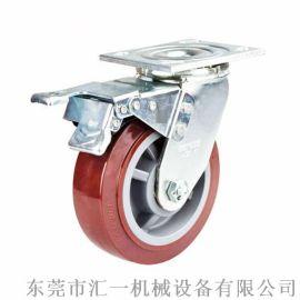 汇一 重型系列6寸高科技聚氨酯脚轮 活动配金属双刹